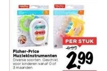 fisher price muziekinstrumenten