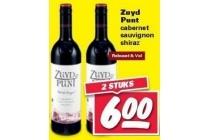 zuyd punt cabernet sauvignon shiraz