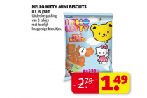 hello kitty mini biscuits