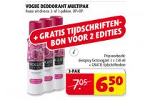 vogue deodorant multipak