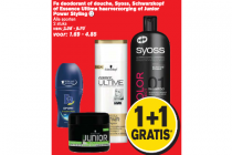 fa deodorant of douche syoss schwarzkopf of essence ultime haarverzoring of junior power styling