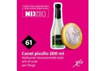 canei picollo 200 ml