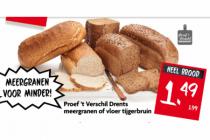 meergranen of vloer tijgerbruin brood