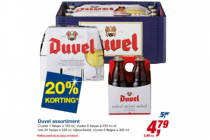 duvel assortiment
