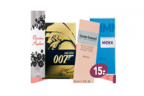 bruno banani christina aguilera james bond of mexx diverse soorten eau de toilette en eau de parfum voor dames 30 of 40 ml en heren 50 ml