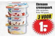 ehrmann cremequark
