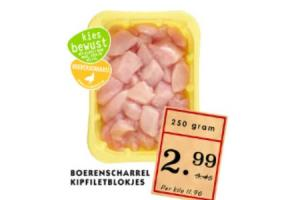 boerenscharrel kipfiletblokjes