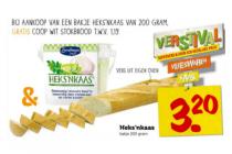 bakje zuivelhoeve heksnkaas van 200 gram met gratis coop wit stokbrood