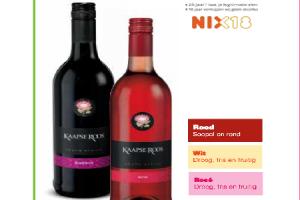kaapse roos wijn