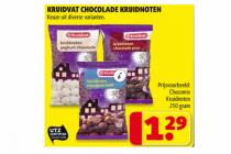 kruidvat chocolade kruidnoten
