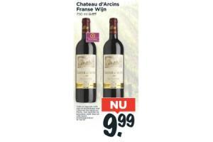 chateau darcins franse wijn