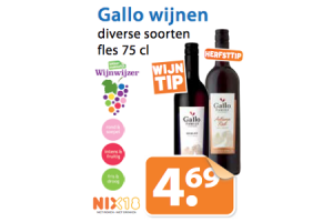 gallo wijnen