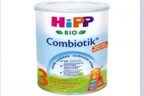 hipp combio zuigelingenvoeding 2 of 3