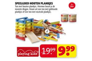 speelgoed houten plankjes
