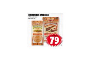 broodje frikandel