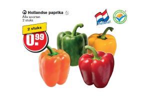 hollandse paprika