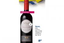 sensi wijn