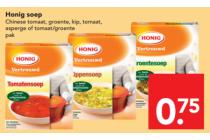 honig soep chinese tomaat groente kip tomaat asperge of tomaatgroente pak