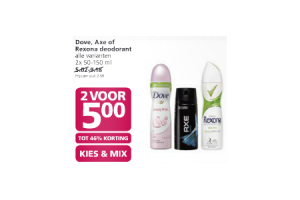dove axe of rexona deodorant