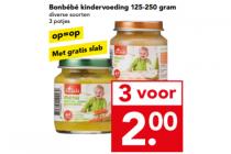 bonbebe kindervoeding 125 250 gram diverse soorten
