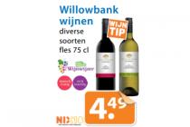 willowbank wijnen