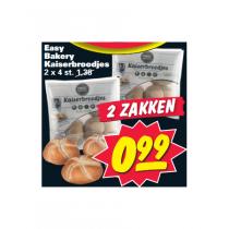 easy bakery kaiserbroodjes