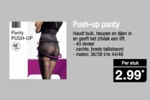 push up panty