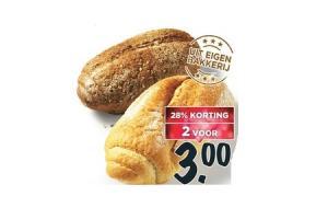bakkersambacht vloerbrood