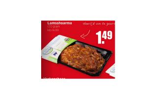 lamsshoarma