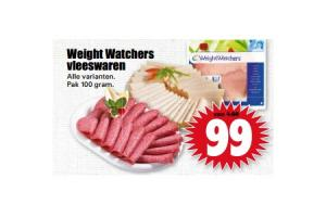 weight watchers vleeswaren