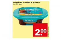 braadjes in grillsaus