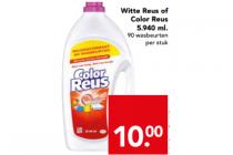 witte reus of color reus