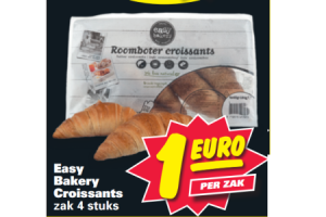 easy bakery roomboter croissants