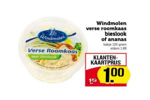 windmolen verse roomkaas bieslook of ananas