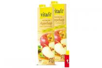 vitafit troebele appelsap