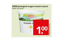 biologische magere kwark naturel