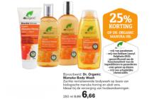 dr organic manuka oil