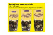 hamlet luxe paaschocolade