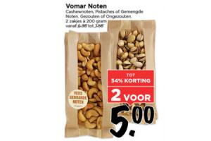 vomar noten