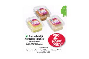 attent ambachtelijke salade