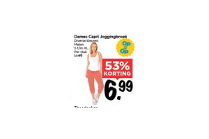 dames capri joggingbroek