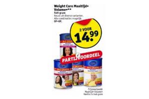 weight care maaltijdplus volumeplus