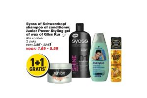 syoss of schwarzkopf shampoo conditioner gel wax of gliss kur