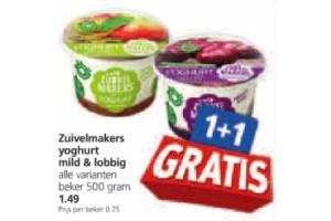 zuivelmakers yoghurt dik  lobbig