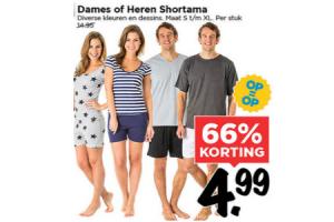 dames of heren shortama