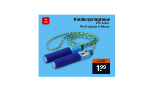 kinderspringtouw
