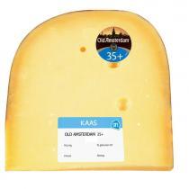 old amsterdam kaas van de versafdeling