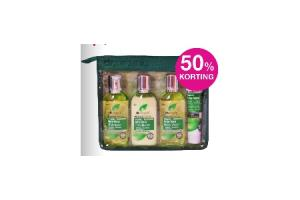 dr. organic travel gift pack aloe vera
