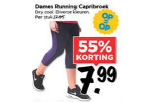 dames running capri broek