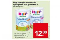 hipp biologisch combiotik opvolgmelk 2 of groeimelk 3